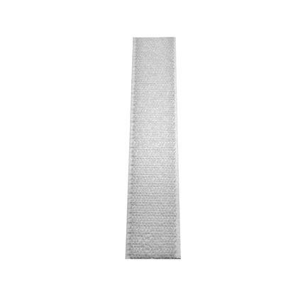 マジックテープ(縫製用)B面ループ 白 25mm巾X25m