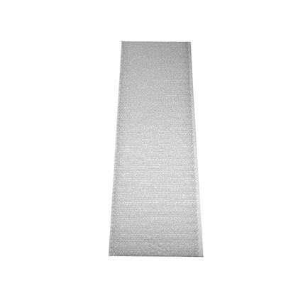 マジックテープ(縫製用)B面ループ 白 50mm巾X25m