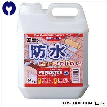 丸長商事 パワーテック防水&防錆保護コート剤   3630800
