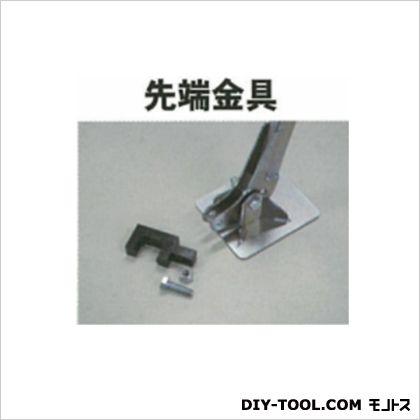 杭抜き 25 先端金具のみ シルバー φ25.4mm K-25-S  個