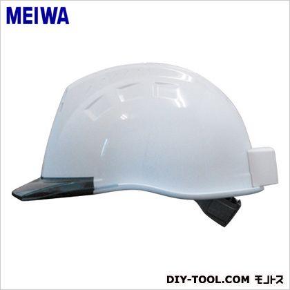 クールヘルメットKAZE ホワイト 300mm×220mm×155mm VHS-CPNF