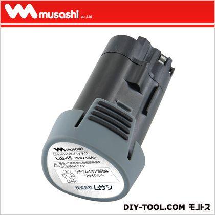 Li-ion 10.8Vバッテリー   LiB-15