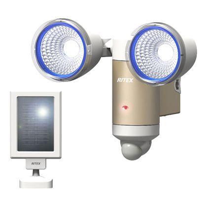 ライテックス 3W 2頭式 LEDソーラーセンサーライト   S-65L