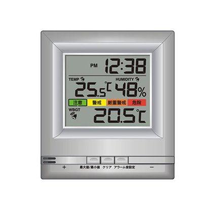 壁掛け・卓上型熱中症指数計   MT-873
