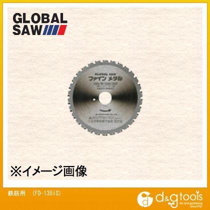 グローバルソー 鉄筋用   FD-135IS 5 枚入