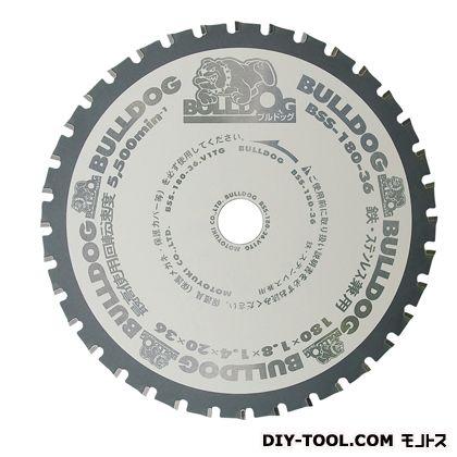 グローバルソー ブルドッグ 鉄/ステン用   BSS-180-36