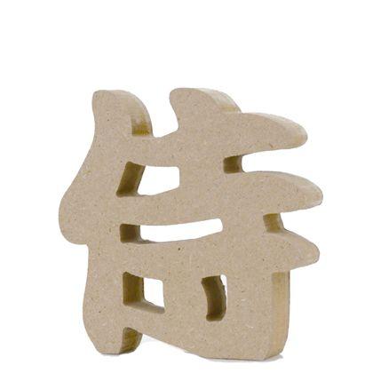 アルファベットレター 漢字 侍  約100×100×20mm EE1-5140