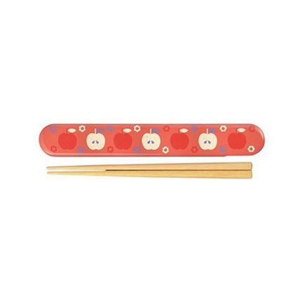 箸&箸箱セット アルテ アップル 18cm (241742)