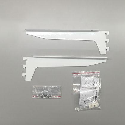 ESラック 棚板用ブラケットセット 白 奥行き300mm SA-ESBK300 左1本・右1本