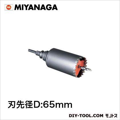 振動用コアドリルSコア/ポリクリックシリーズSDSプラスシャンクセット品  65×130 PCSW65R