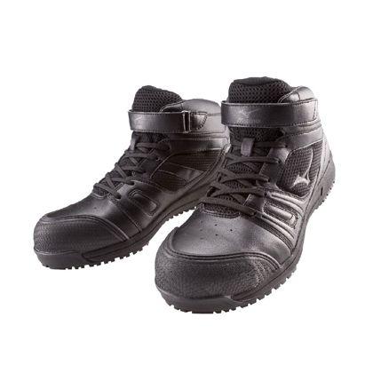 作業用靴 ALMIGHTY MT ブラック×ダークグレー 27.0cm C1GA160209270