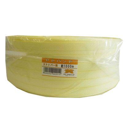 ストッパー用 PPバンド 黄 幅15mm×長さ1000m B1000S