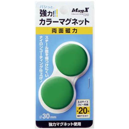 マグエックス カラーマグネット緑2P(30パイX7mm)   MFCM302PG