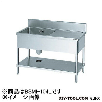 一槽水切付シンク1000×450×800左側水切り(ホース付)   BSMI104L