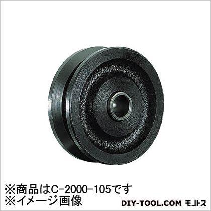 MK マルコン枠無重量車  V型(C-2100-50)  50mm C210050