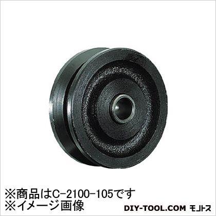 MK マルコン枠無重量車 105mm V型(C-2100-105) (×1個)   C2100105