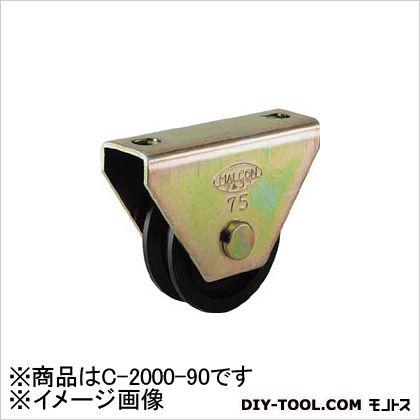 マルコン枠付重量車 90mm V型(C-2000-90) (×1個) (C200090)
