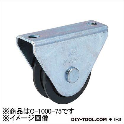 枠付重量車 75mm V型(C-1000-75) (×1個)   C100075