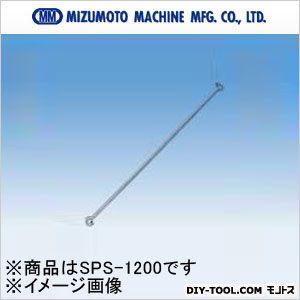 スーパーロングSカン 4mm   SPS-1200