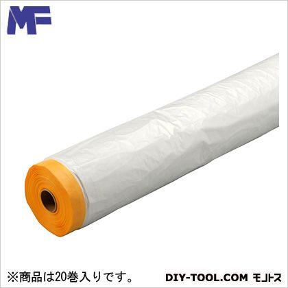 和紙テープ付き養生マスカー  2700×35m巻  20 巻