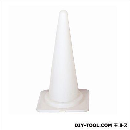 道路保安用品 カラーコーン ホワイト 38×70×38cm CN-01
