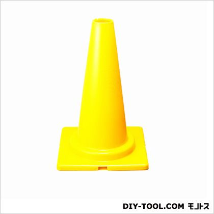 ミツギロン 道路保安用品 カラーコーン 約1/2 サイズ  ミニコーン イエロー 29.5×45×29.5cm CN-07   カラーコーン 標識