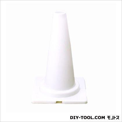 ミツギロン 道路保安用品 カラーコーン 約1/2 サイズ  ミニコーン ホワイト 29.5×45×29.5cm CN-07   カラーコーン 標識
