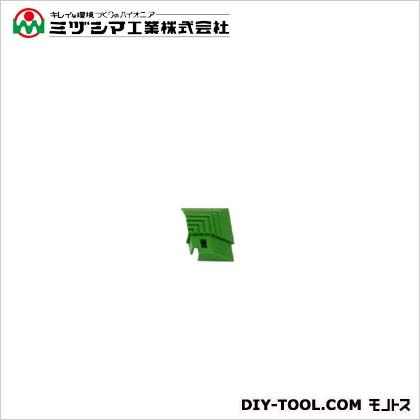 ミヅシマ工業 ブラシマットL コーナー グリーン 50mm×50mm 402-2120