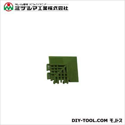 チェックチェッカー コーナー グリーン 65mm×65mm×15mm 420-0170