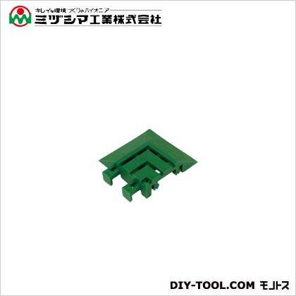 ミヅシマ工業 ジョイント人工芝生 コーナー グリーン 75mm×75mm 440-0080