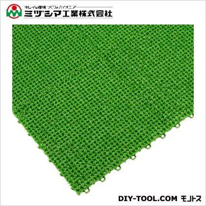 ミヅシマ工業 ジョイント人工芝生ホームタイプ グリーン 300mm×300mm 440-0100