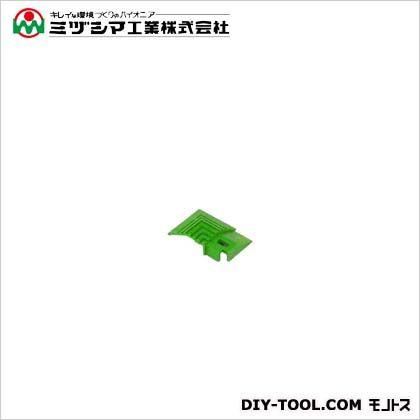 ミヅシマ工業 ジョイント人工芝生ホームタイプ コーナー グリーン 50mm×50mm 440-0150