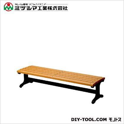 【送料無料】ミヅシマ工業 ベンチC3(木製ベンチ)  間口1800mm×奥行515mm×高さ370mm 240-0220  ベンチ施設用品