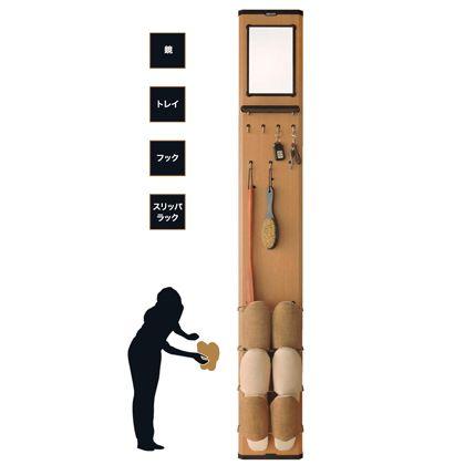 eボード Bタイプ ダークブラウン W23.4cm×H160.6cm×D8.2cm
