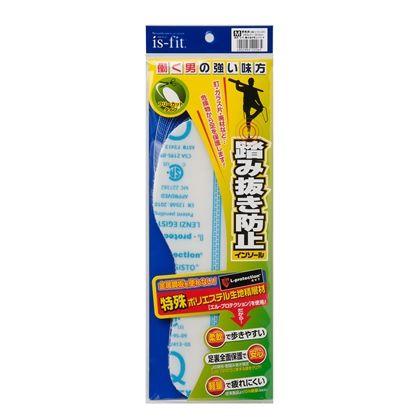 踏み抜き防止インソール ブラック 男性用L M100-2072