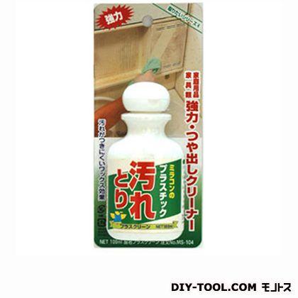 日本ミラコン産業 プラスチックみがき「プラスクリーン」  100ml MS-104