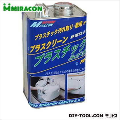 日本ミラコン産業 プラスチックみがき「プラスクリーン」 業務用  2kg 3791490002