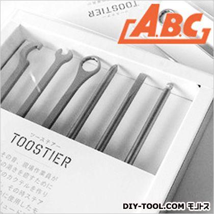 ツーステアー/TOOSTIER (工具型マドラー) 6本セット (TO-07)