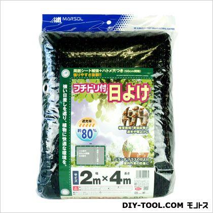 日本マタイ フチドリ付日よけ  2m×4m
