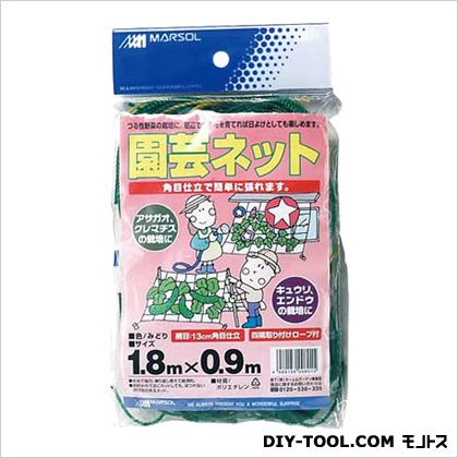 日本マタイ 園芸ネット