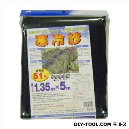 日本マタイ クレモナ寒冷紗 遮光率51% 黒 1.35×5m