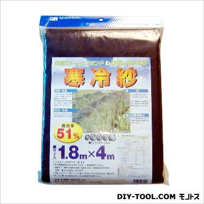 森下 クレモナ寒冷紗 遮光率51% 黒 1.8×4m
