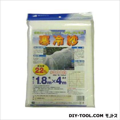 森下 クレモナ寒冷紗 遮光率22% 白 1.8×4m