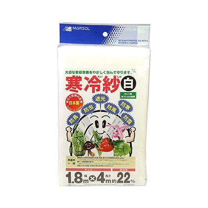 日本マタイ エステル寒冷紗   1.8MX4M シロ
