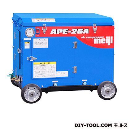 パッケージエンジンコンプレッサ  幅×奥行×高さ:755×635×625mm APE-25A