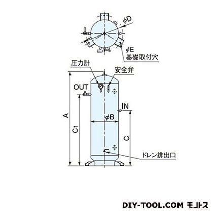 空気タンク  高さ:1204mm ST95A-100