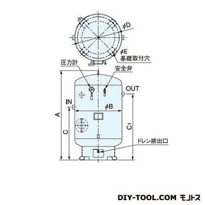空気タンク  高さ:1783mm ST800C-90