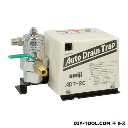 オートドレントラップ  幅×奥行×高さ:220×126×120mm ADT-2C