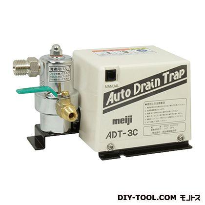 オートドレントラップ  幅×奥行×高さ:220×126×120mm ADT-31C