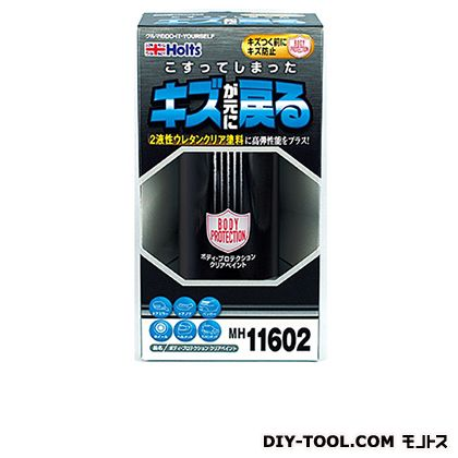 ボディプロテクション C ペイント (MH11602)